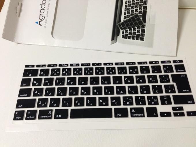 keyboardcover - 2