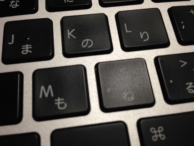 keyboardcover - 4
