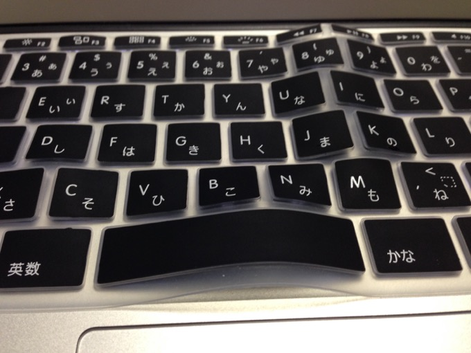 keyboardcover - 5