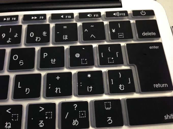 keyboardcover - 7