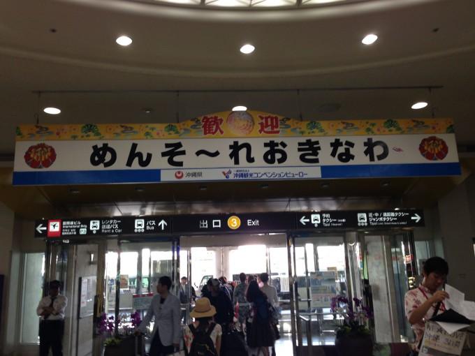 okinawakanko1 - 14