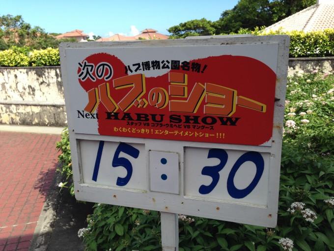 okinawakanko1 - 27