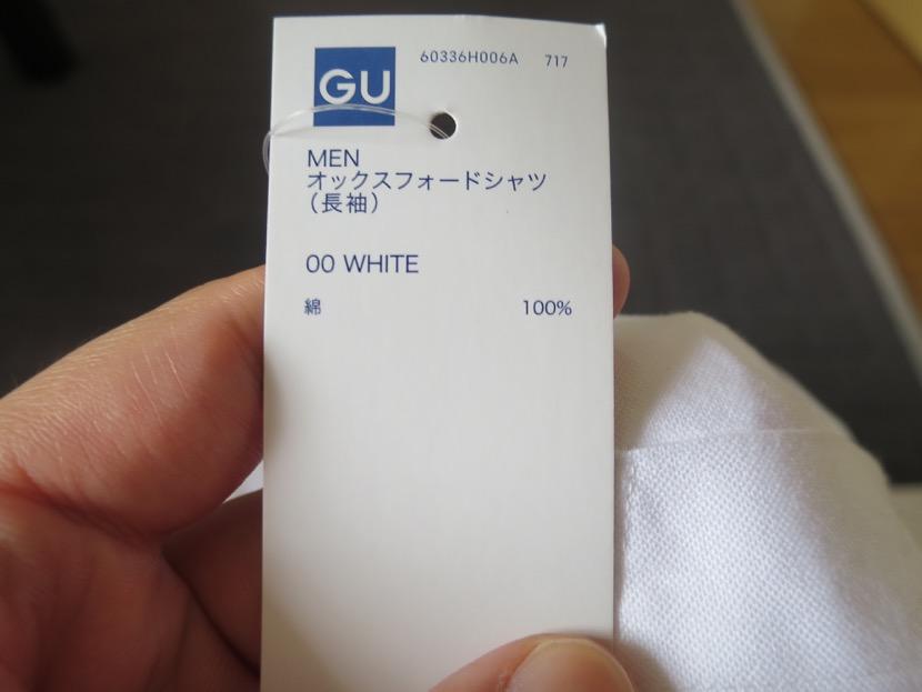 guox-3