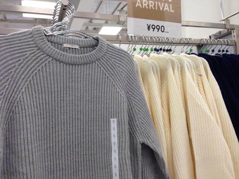 gusweater-1