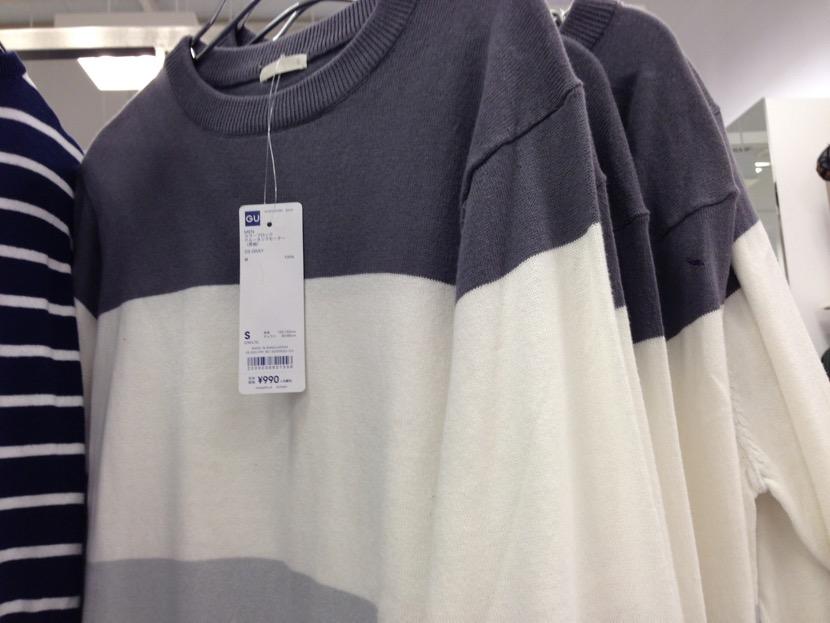 gusweater-10