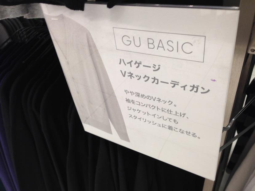 gusweater-6