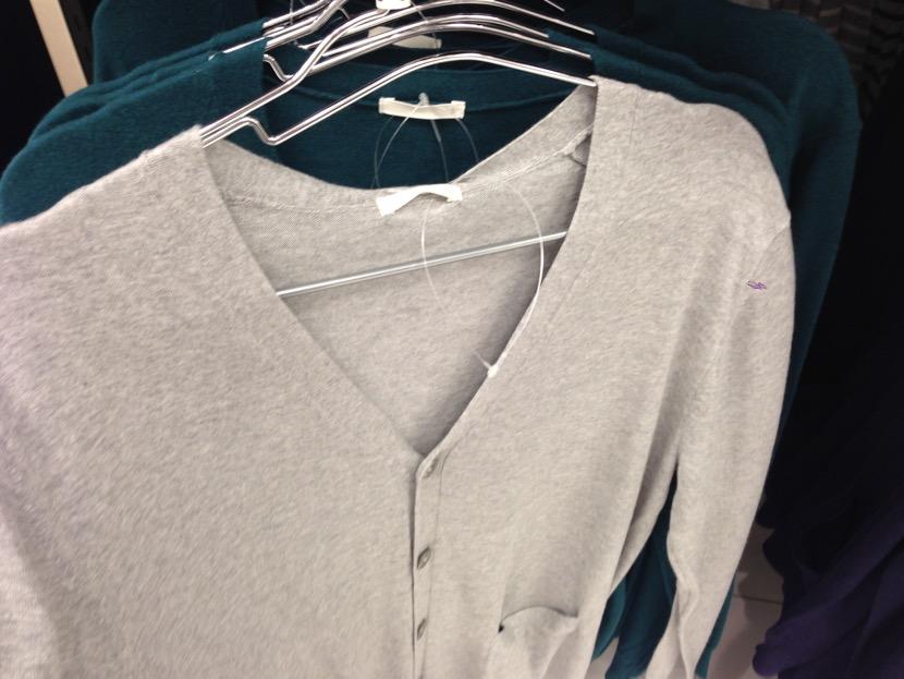 gusweater-7