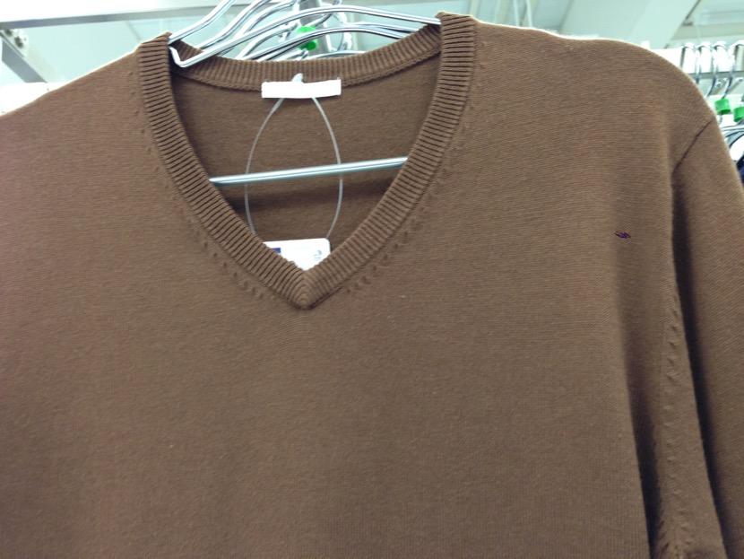 gusweater-9