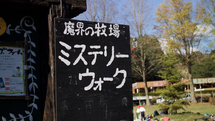 makainobokujyo-10