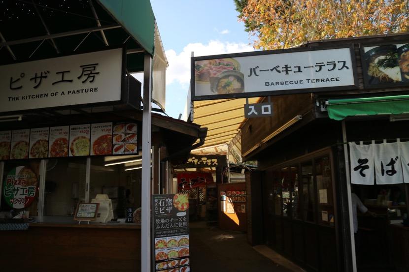 makainobokujyo-3