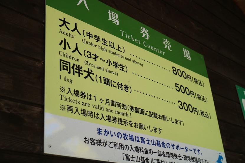 makainobokujyo-9