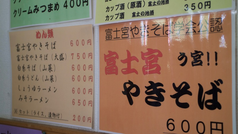 shiraishinotaki-4