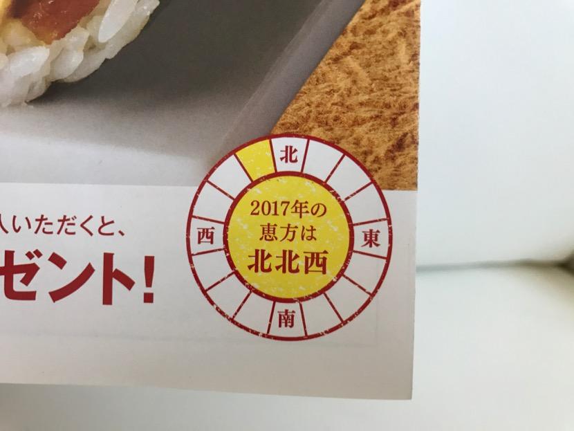 circlekehoumaki-2