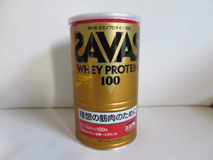 proteinhoei-2