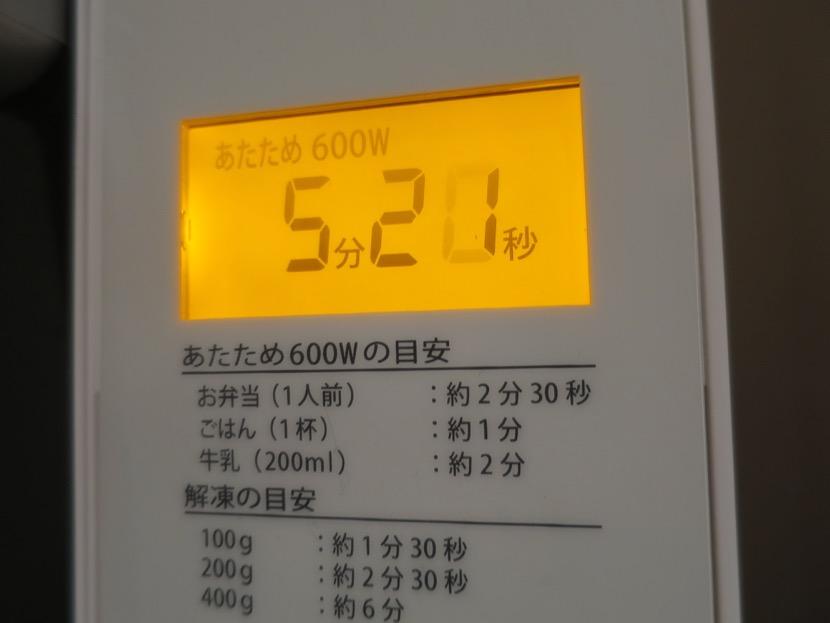 silicon-9