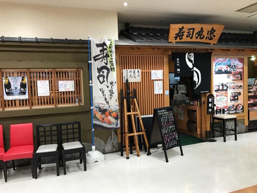 toyohashishop-11