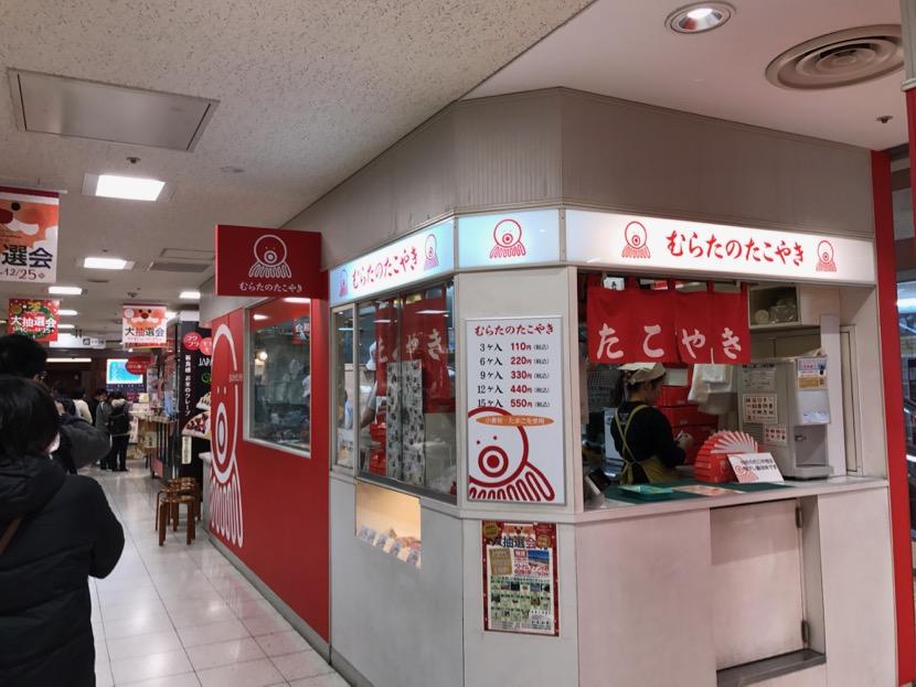 toyohashishop-16