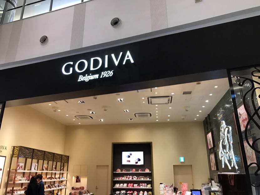 godiva2017 - 1