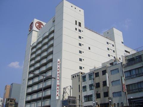 takashimayagaikan