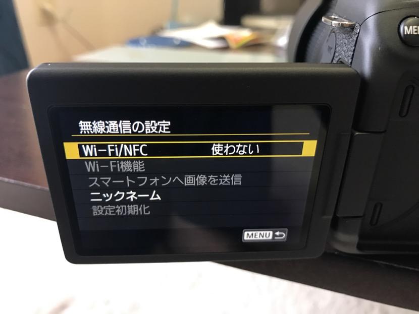 cameragawa - 1