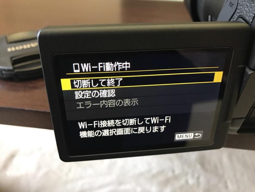 cameragawa - 7