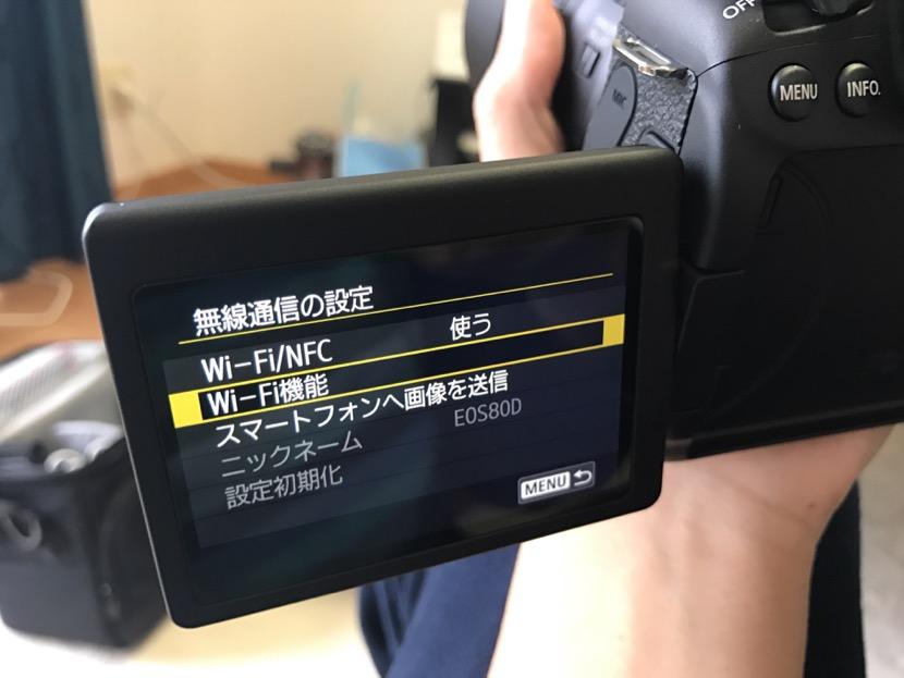 cameraninshiki - 1