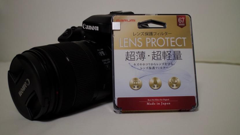 lensfilter80d - 1