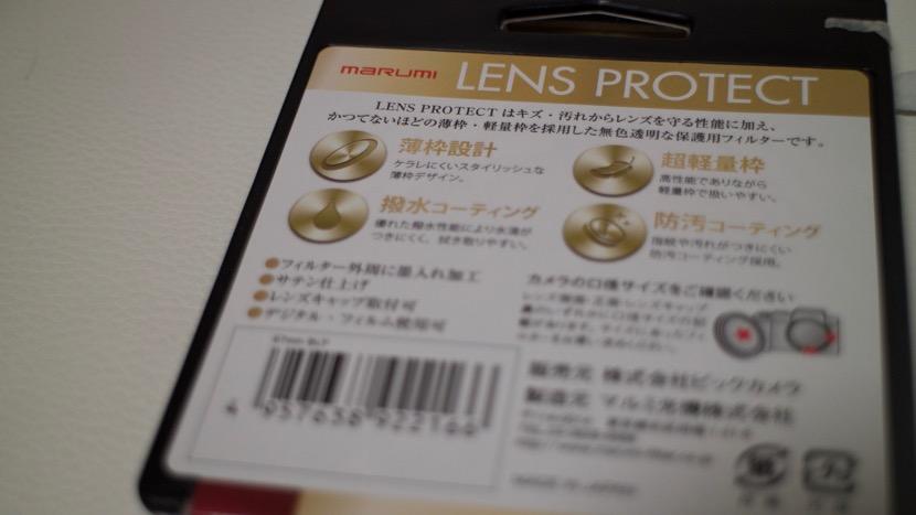 lensfilter80d - 3