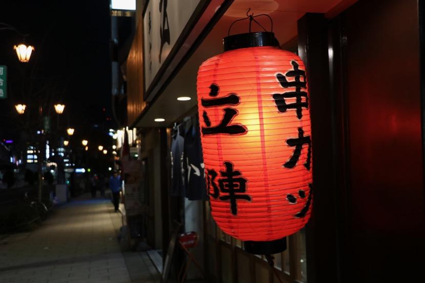 nagoyaeki80d - 7