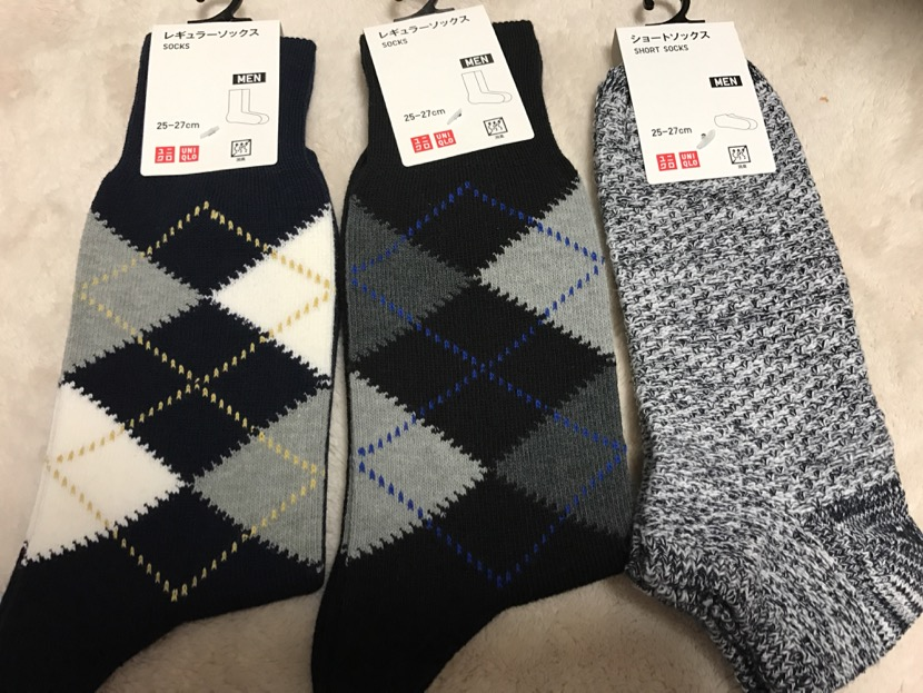 uniqlosocks - 1