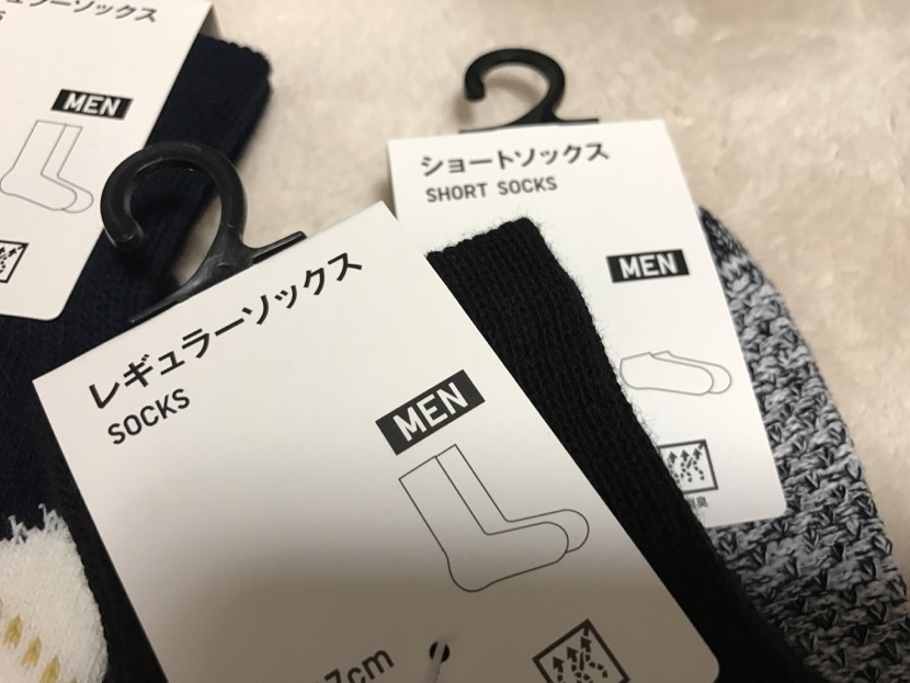 uniqlosocks - 2