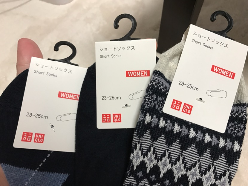 uniqlosocks - 4